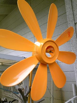 扇風機の羽は風車になった