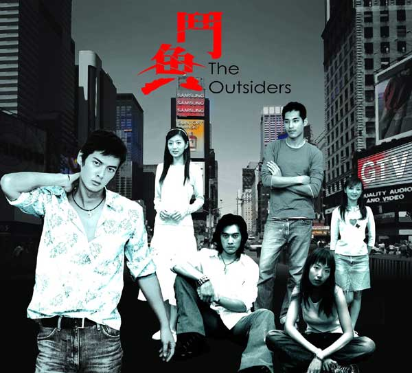 the-outsiders-image
