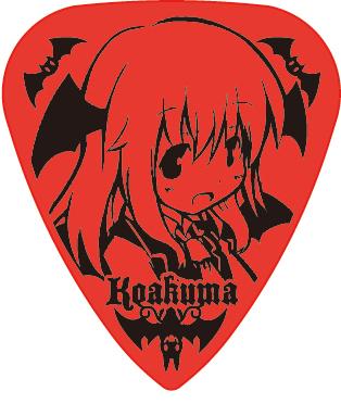 koakuma_20100525013851.jpg