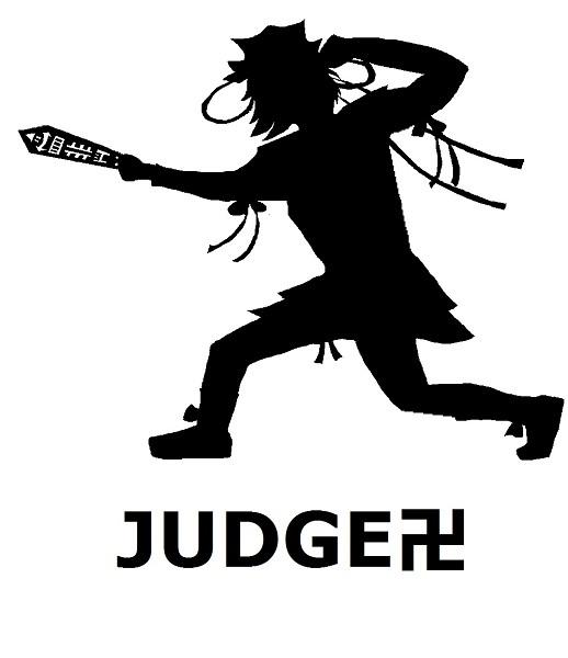 JUDGE卍