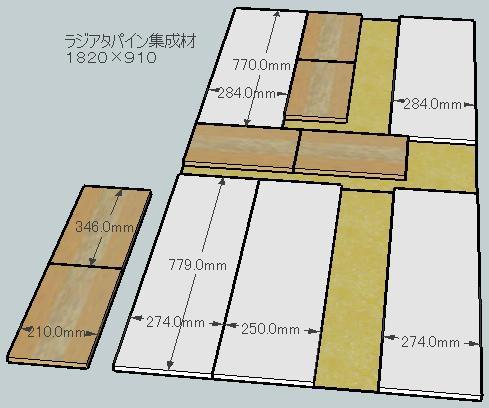 20120616油絵道具棚2