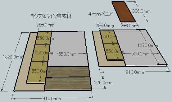 20120715洗面所棚2