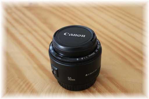 20120920単焦点レンズ