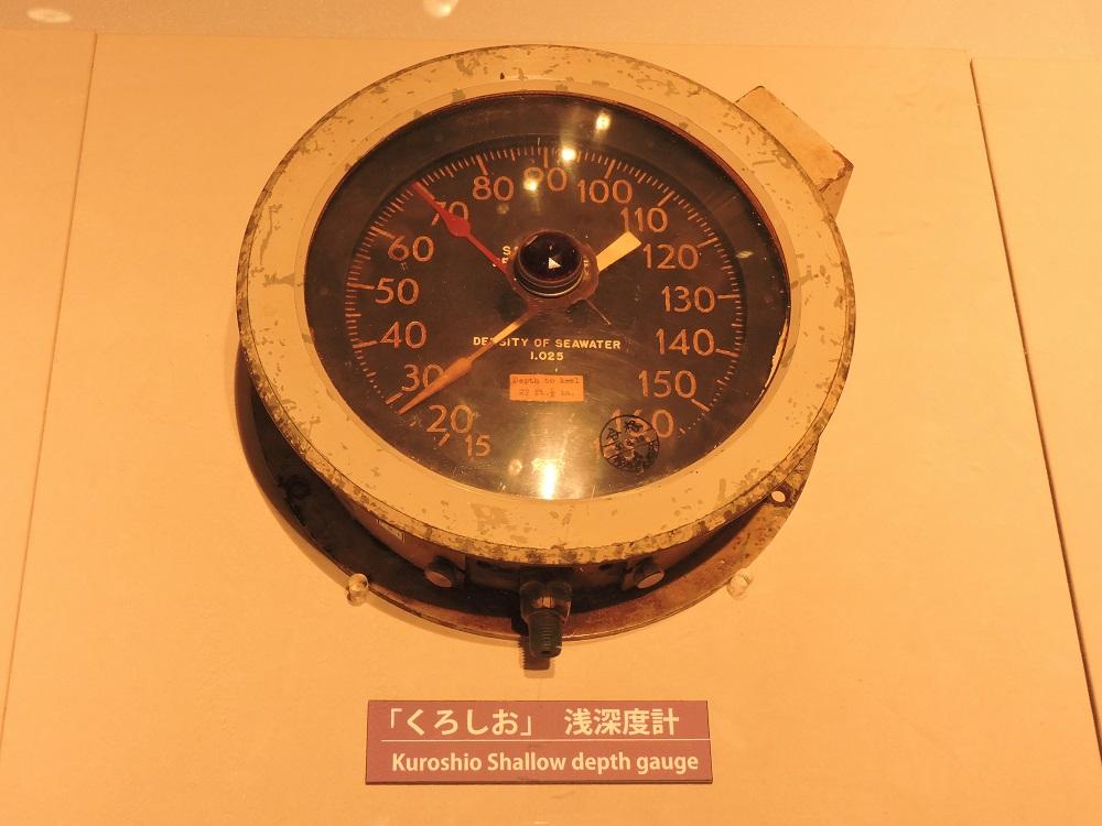 kure-58.jpg