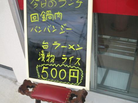 IMG_4960.jpg