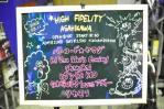 『HIGH FIDELITY in ASAHIKAWA』1
