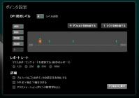 Taku G400設定