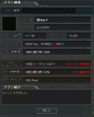 2012-03-25 05-57-01