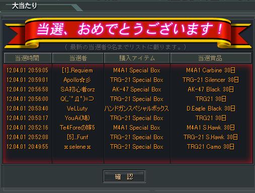 2012-04-01 21-01-28