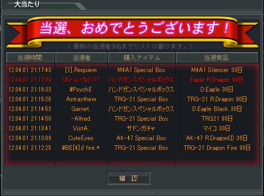 2012-04-01 21-20-16
