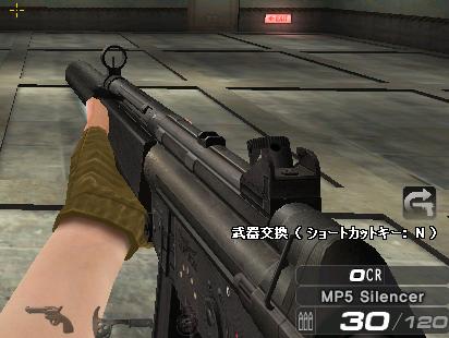 MP5 silencer
