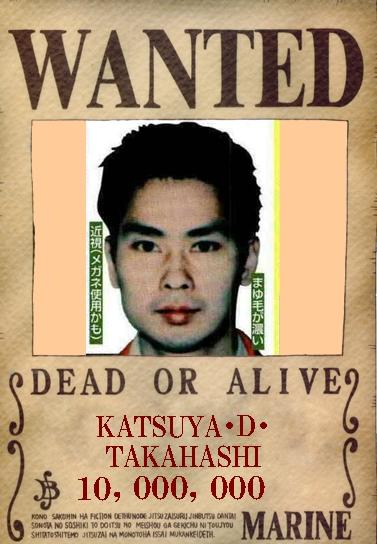 Wanted 高橋克也
