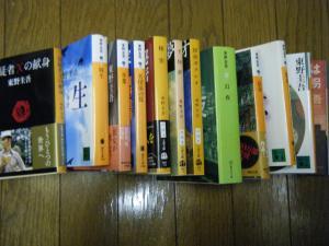 higashino1_convert_20100915234205.jpg