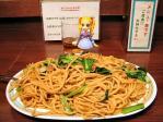 スパゲッテイ ジャポネ 003