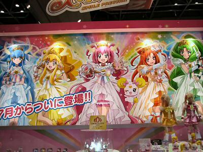 2012東京おもちゃショー 002