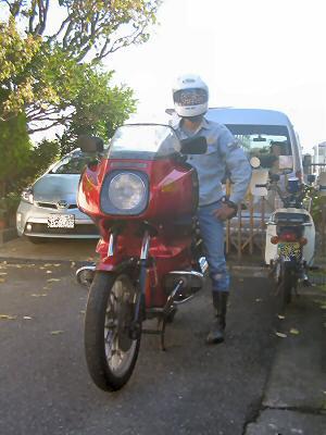 箱根 001