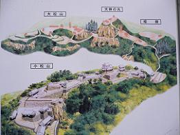 備中松山城6