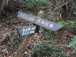 備中松山城7