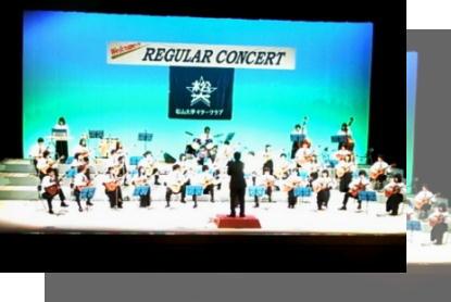 \コンサート