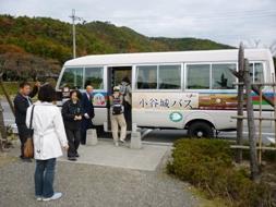 小谷城バス