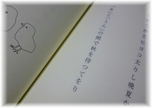 P102006松山ミクロン
