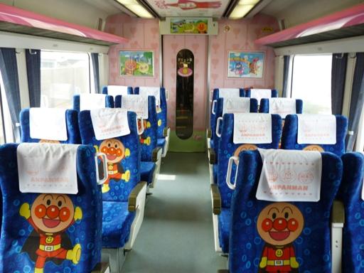 アンパンマン列車1-2