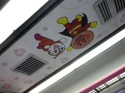 アンパンマン列車4