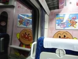 アンパンマン列車5