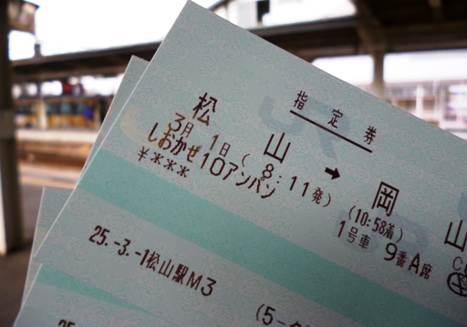 アンパンマン列車6