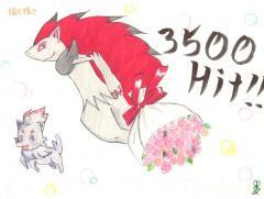3500Hit zoroa