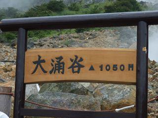 2011_0819(05).jpg