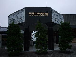2011_0819(07).jpg
