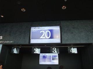 2012_0818(14).jpg