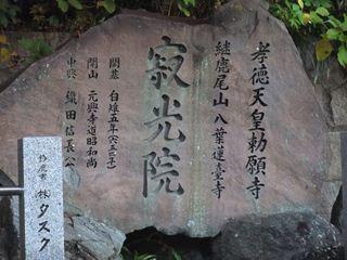 2012_1124(03).jpg