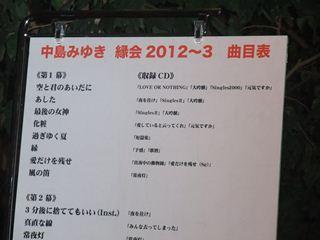 2012_1208(01).jpg