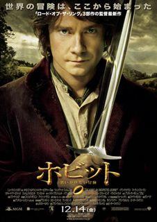 hobbit(1).jpg