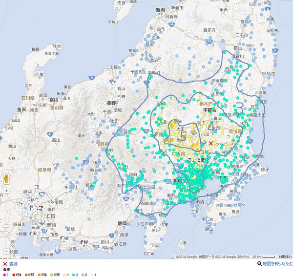 916地震