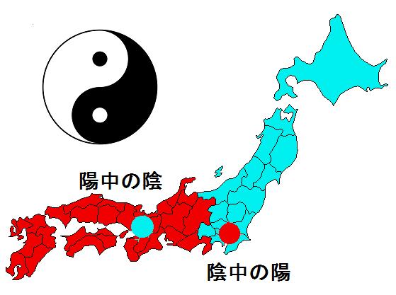 日本の大極図