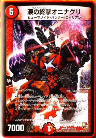 終劇_convert_20120831182906