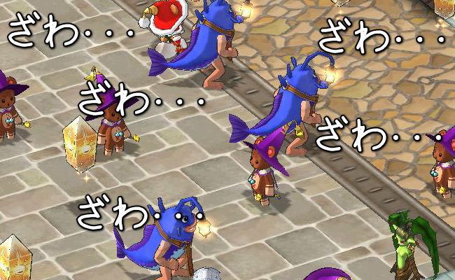 雨月の妖精物語2