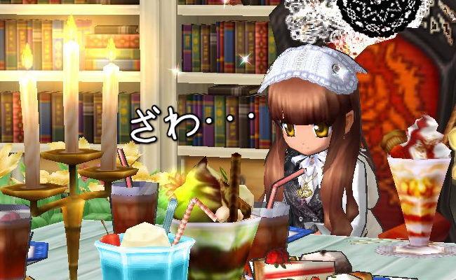 雨月の妖精物語3