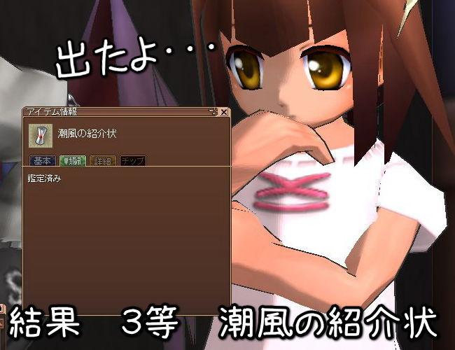 エピック オブ ロマンス14