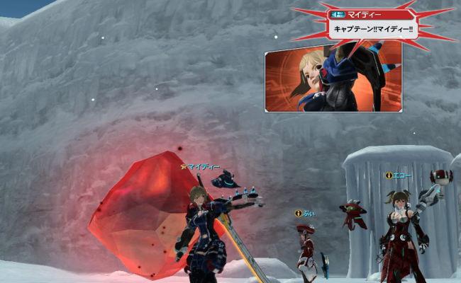 冒険!氷の大地!9