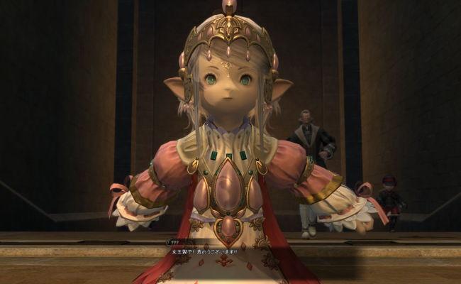 砂の街のナナモ姫4