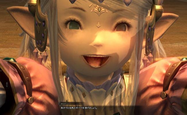砂の街のナナモ姫8