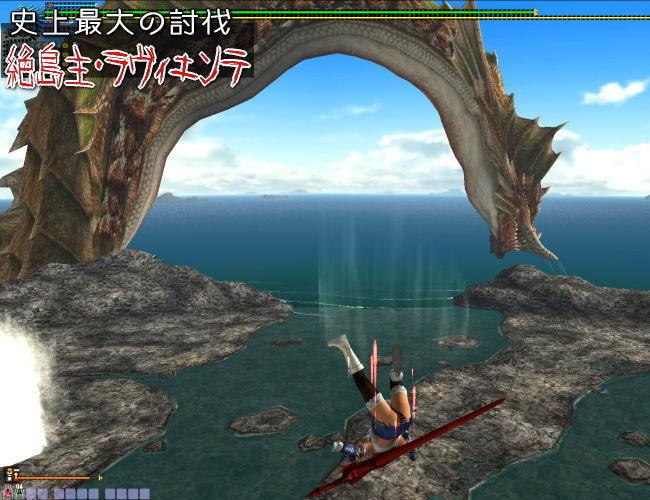 超弩級戦艦を落とせ!4