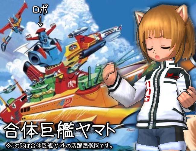 超弩級戦艦を落とせ!10
