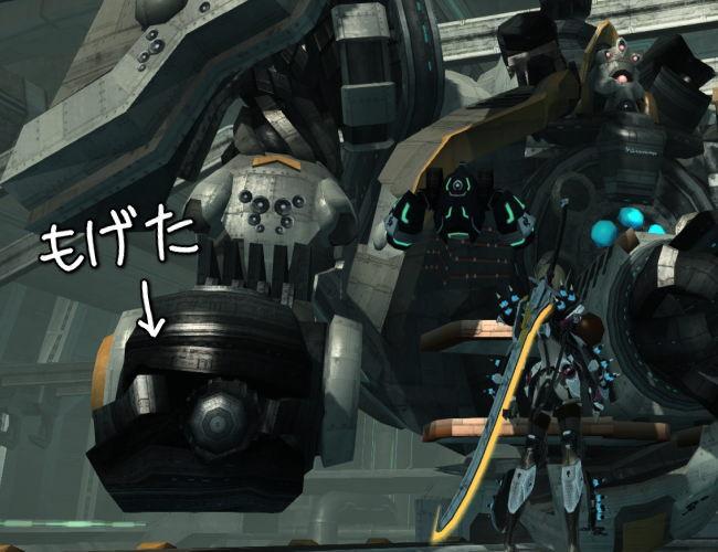 超弩級戦艦を落とせ!14