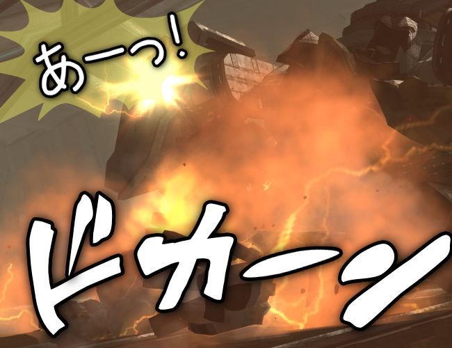 超弩級戦艦を落とせ!20