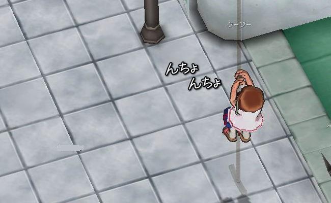 虹羽のくじ戦士2